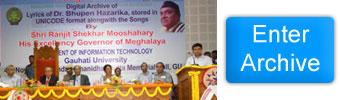 Dr. Bhupen Hazarika Digital Archive